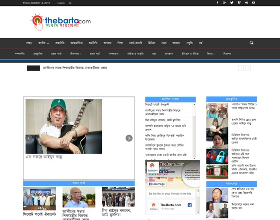 Thebarta news portal website